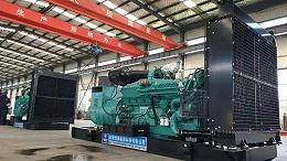 湖南常德房地产项目在山东恒奥能源采购康明斯发电机组