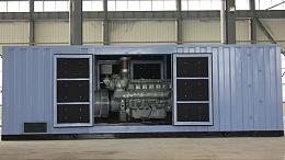 山东化工厂在山东恒奥能源采购大型柴油发电机组
